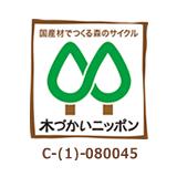 木づかい運動 / サンキューグリーンスタイルマーク
