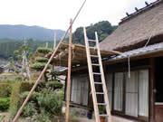茅葺屋根の修復工事用