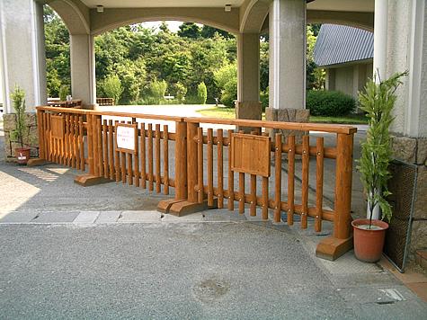 (写真)兵庫県三木市 三木ホースランド(木柵)