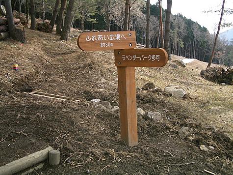 (写真)兵庫県内各地 道標(道標2方向)