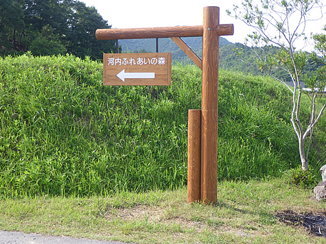 (写真)兵庫県内各地 道標