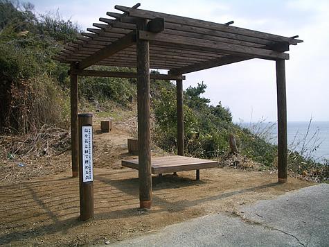 (写真)兵庫県南あわじ市 沼島(パーゴラ)