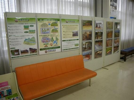 中兵庫信用金庫加美町支店 パネル展示