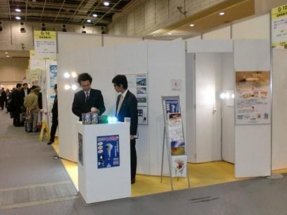 中小企業総合展2010 in Kansai 「加美電機(株)」