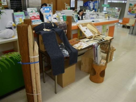中兵庫信用金庫加美町支店 店頭展示風景