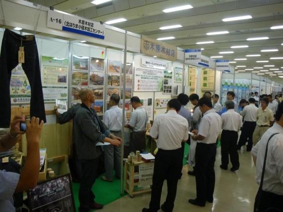 「国際フロンティア産業メッセ2010」への出展報告