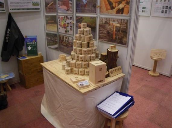 「生物多様性EXPO 2010 in  OSAKA」 弊社ブース (配布用間伐材グッズ)