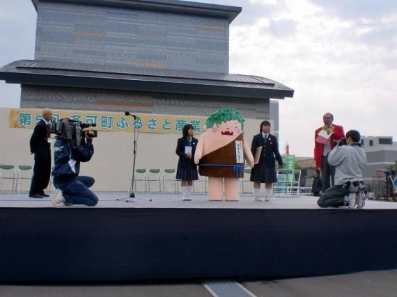 多可町ふるさと産業展・ステージ 多可町観光PRキャラクター「あまんじゃこ」お披露目