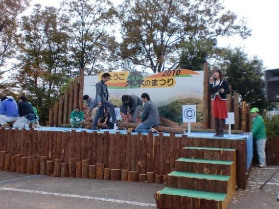 「ひょうご森のまつり」ステージイベント「丸太切り競争」 「チーム・木原」も参加