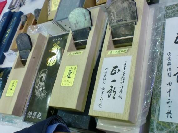 「三木金物展示・即売会」 鉋(かんな)の高級品