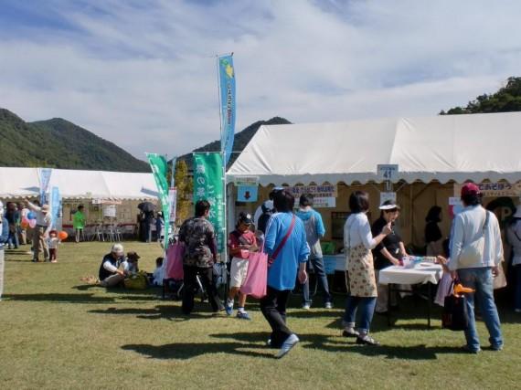 「ひょうごエコフェスティバル」 (社)兵庫県緑化推進協会のブース