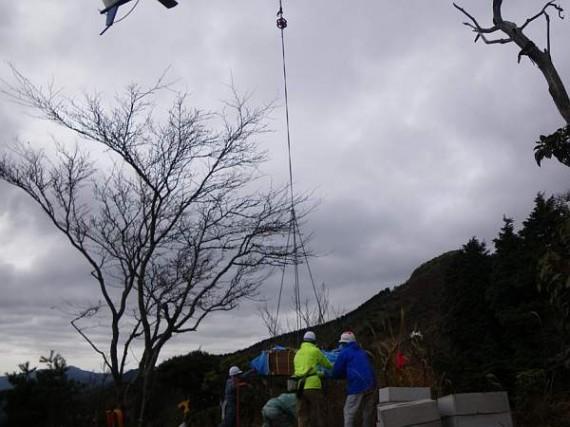 ヘリコプターによる木製資材輸送 (荷降ろしの様子)