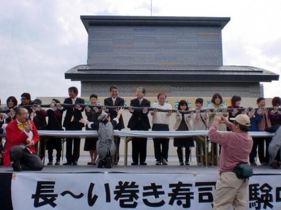 多可町ふるさと産業展・ステージ 体験イベント「長~い巻き寿司づくり」