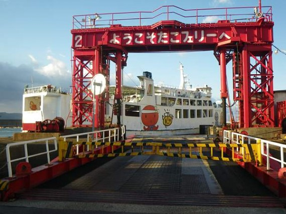 明石港「たこフェリー」桟橋