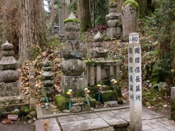 織田信長の墓碑