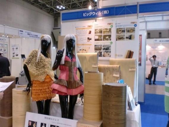 女優の藤原紀香さんも着たという「天然木極薄つき板」で縫製したドレス