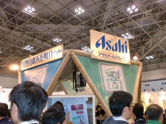 「森林CSR」の情報発信を活発に行っていた「アサヒビール」