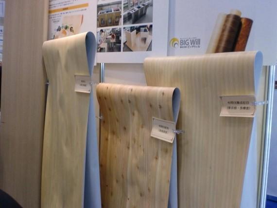 関東地域産の木材で製作した「天然木極薄つき板」の展示