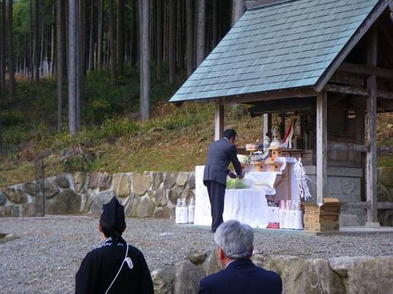「山の神様」 木材組合長の安全祈願