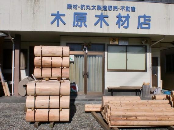 新春を迎えた弊社事務所と出荷を待つ30cm丸棒製品(ベンチ用)