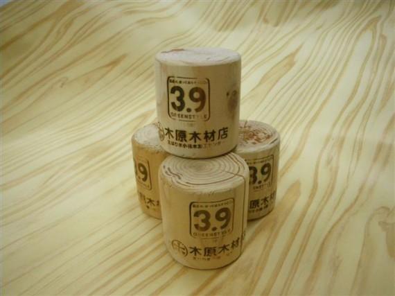 兵庫県産の間伐材で作った「間伐材グッズ」 (『3.9マーク』を焼印)