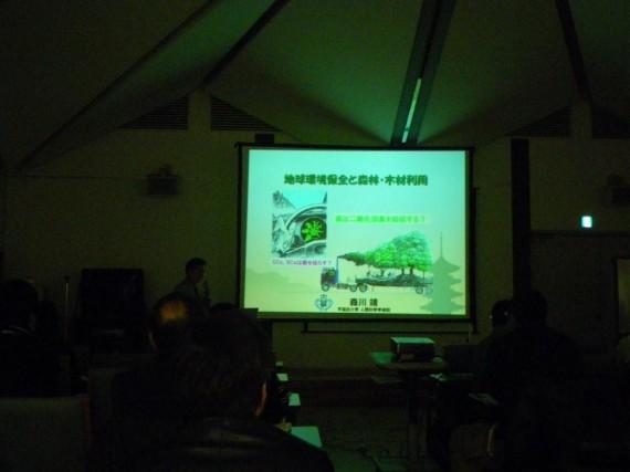 講義 「地球環境保全と森林・木材利用」の一コマ