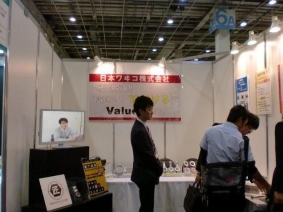 昨年5月の同展示会に出展の「日本ワヰコ㈱」のブース  (会社は弊社から300mのところに)
