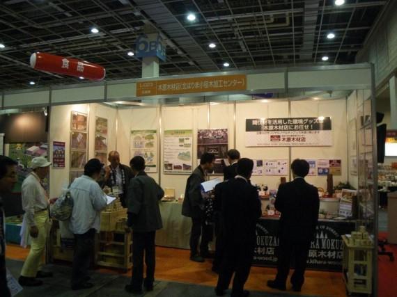 「中小企業総合展2011 in Kansai」 アンケート実施の様子