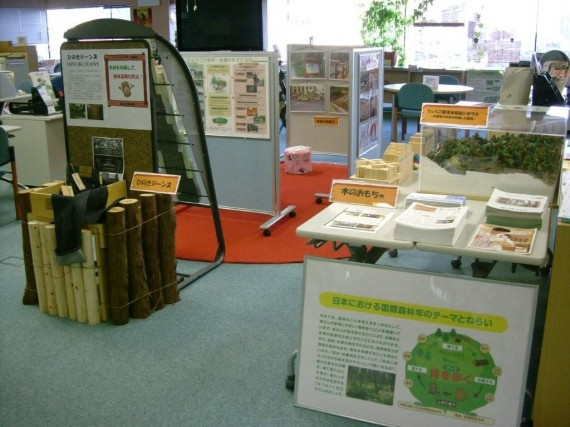 「エコプラザ・企画展  『木材の利用で、地球温暖化防止!』 (入口正面)