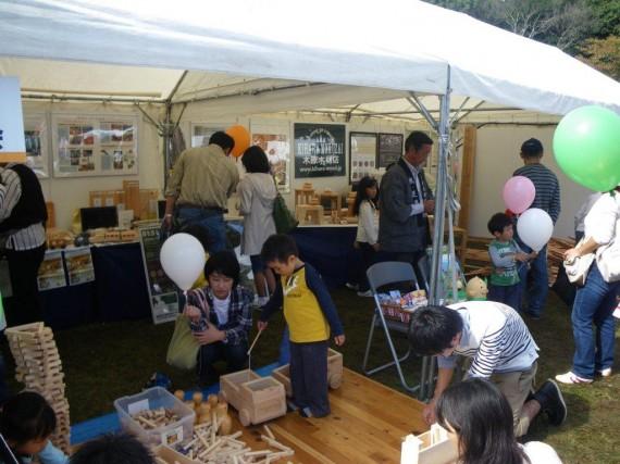 「兵庫県民農林漁業祭」(兵庫県木材利用推進協議会・弊社協力のブース)