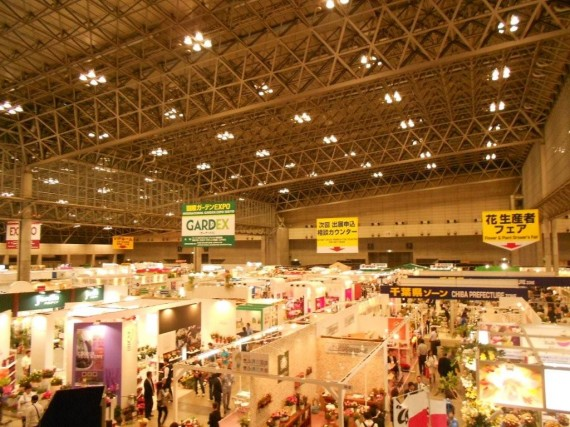 「園芸・造園業界、アジア最大級の専門展」 (展示会場の様子)
