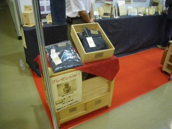 平成23年度間伐材コンクール「NTT東日本賞」受賞 「ひのきジーンズ」の展示