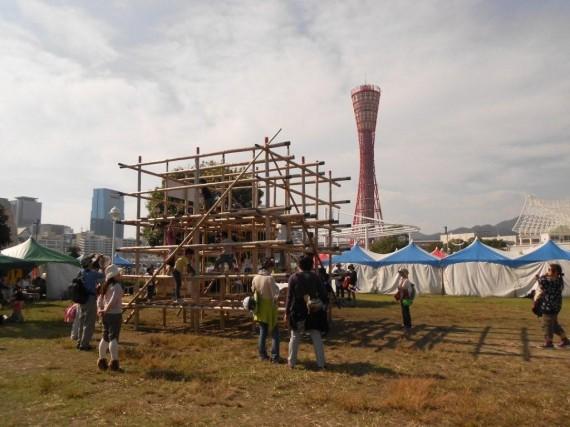 「ひょうごエコフェスティバル」に登場した「足場丸太」を組み上げた「ジャングルジム」