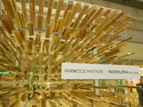 木材系ブースで圧巻だった「木のモニュメント」 (製材所に転がっていそうな木片がアートに)