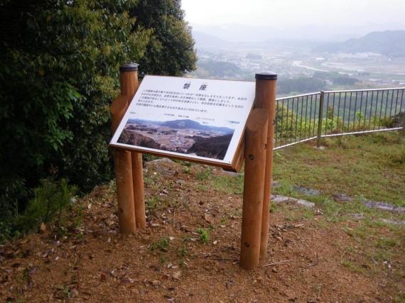 「ひょうご景観園芸産業認定品」(2011年度) 木製看板「森の看板」