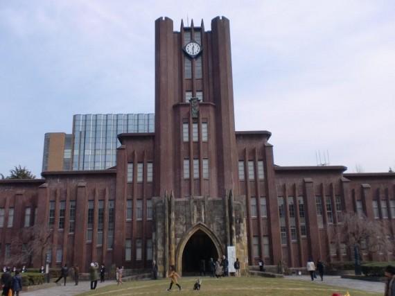 前回の「低炭素杯2011」開催地 ・ 東京大学安田講堂