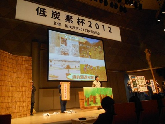 「環境大臣賞・グランプリ」の栃木農業高校のプレゼンテーション風景