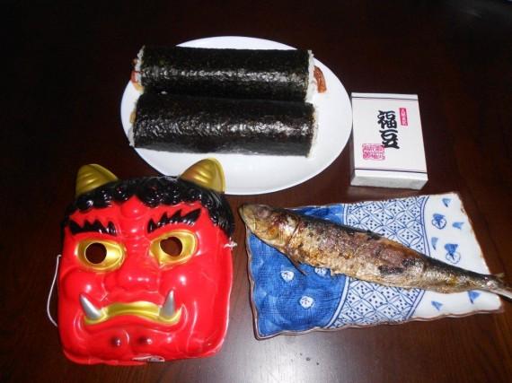 『「節分」の食卓』  「巻き寿司」・「いわし」・「豆」と「赤鬼のお面」
