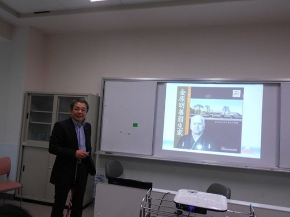 「金原治山治水財団」の金原理事長の説明の様子