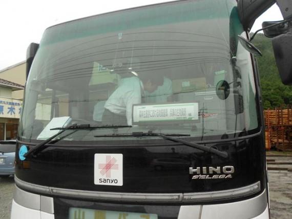 大学生を乗せてきたバス
