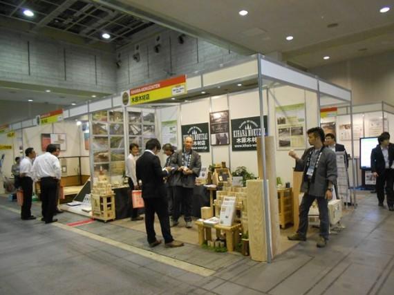 中小企業総合展 2012 in KANSAI  (H24.5.30~6.1)の出展風景