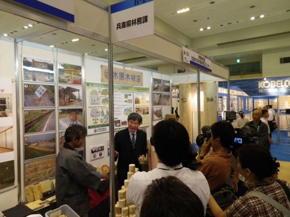サンテレビ「キラリ経済」取材 兵庫県立大学の佐竹教授のインタビューに緊張
