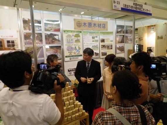 サンテレビ「キラリ経済」取材 兵庫県立大学の佐竹教授等のインタビューに応答