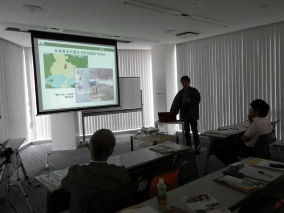 H24.09.01 「第2回地域共催交流セミナー」 名古屋会場での発表風景