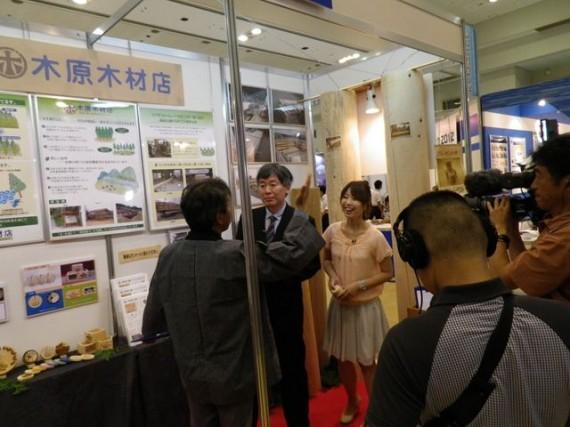 テレビ取材もあった「国際フロンティア産業メッセ2012」