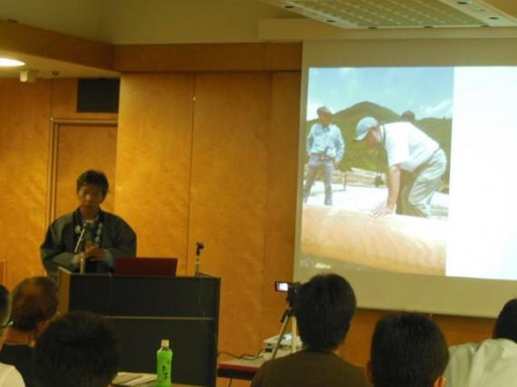 H24.08.31 「第2回地域共催交流セミナー」 大阪会場での発表風景