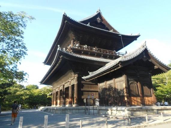 「南禅寺・三門」全景  門の右手前から撮影