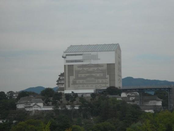 「大天守・保存修理事業」で大屋根に覆われた姫路城 (遠景)