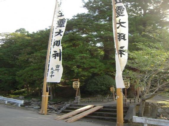 「棚田百選」の里『岩座神』の秋祭り風景
