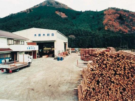 『間伐材CSR』の情報発信を続ける「木原木材店(北はりま小径木加工センター)」